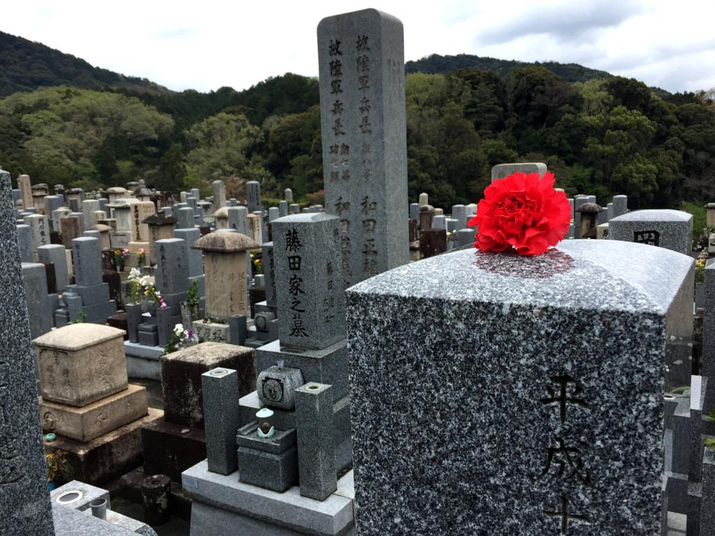 japanischer Friedhof